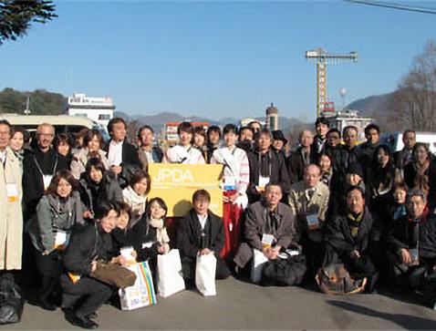 APD SEOUL 2005の画像