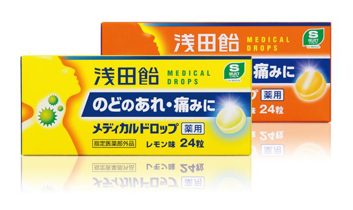 公益社団法人 JPDA 日本パッケージデザイン協会
