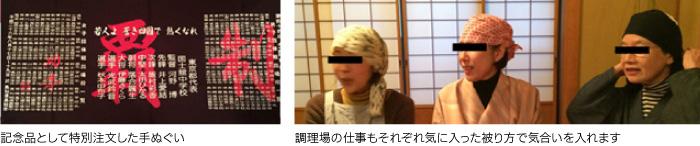 eco-yy014_04