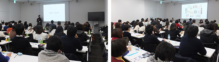 education20151126-2