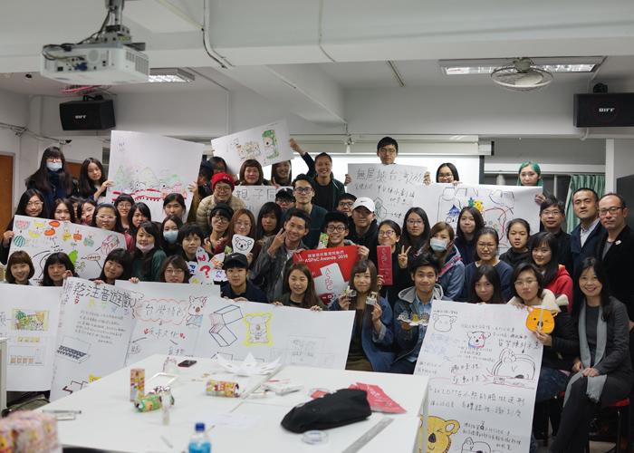 ASPaC_Taiwan06