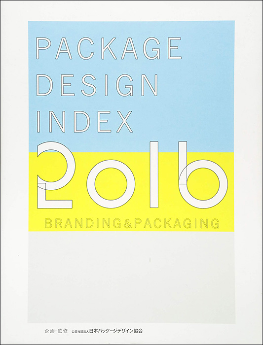 PACKAGE DESIGN INDEX 2016の画像