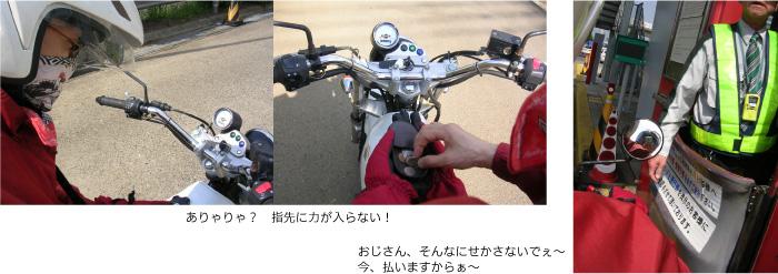 ud_yy01-03