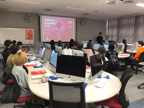 ASPaC 2019 国内ワークショップ〈日本工学院専門学校〉の画像