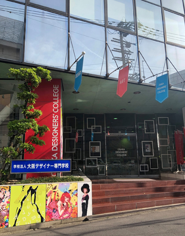ASPaC 2019 国内ワークショップ〈大阪デザイナー専門学校〉の画像
