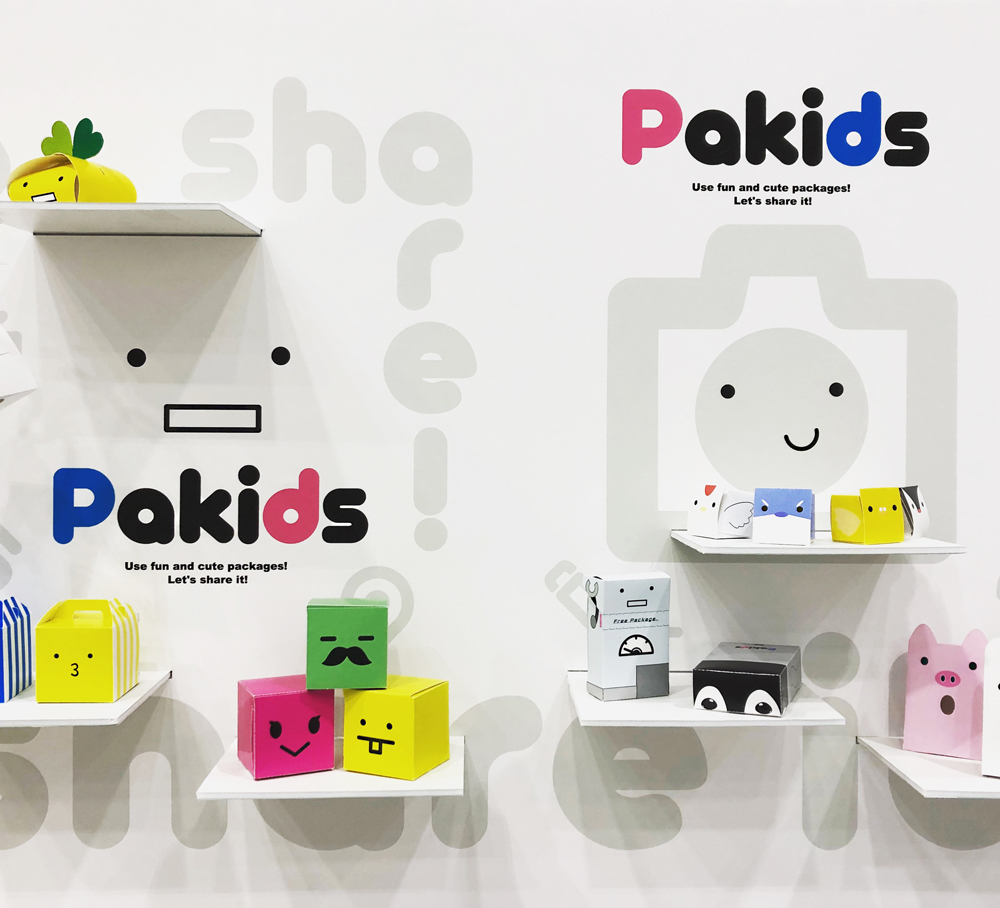 イベントにてパッケージデザインの展示を行いましたの画像