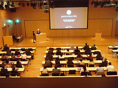 "Committee for International Exchange JPDA International Design Conference 2007 ""Crossover Design Trend Today""の画像"