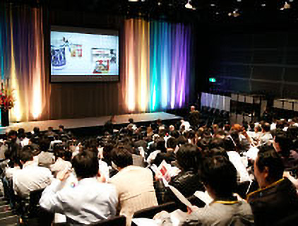 APD in Tokyo 2010 (Conference and Exhibition)の画像
