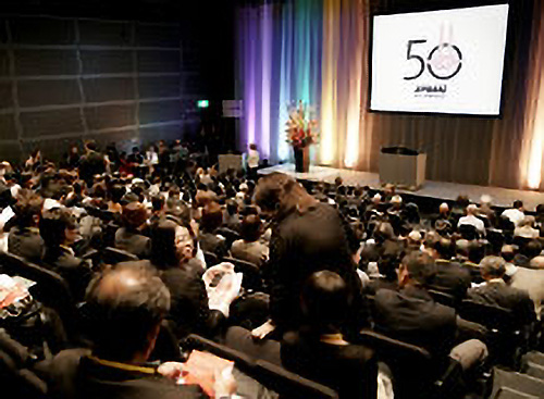 Ceremony marking the 50th anniversary of the JPDA foundation Celebration party on the anniversary and the eve of APD in Tokyo 2010の画像