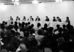 日米パッケージデザイン会議 1986