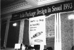 APDソウル会議 1993