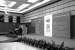 APD 上海 会場 2006