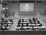 国際パッケージデザイン会議 2007