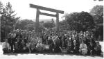 全国会議 in 伊勢 2008