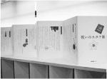 JPDA 50周年記念事業 祝いのカタチ展 2010-2011