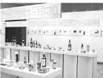 JPDA 50周年記念事業 日本のロングセラー商品展 2011