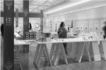 もしもの時のデザイン展 2014