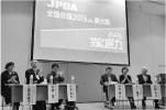 全国会議 in 東大阪 2015