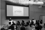 しまんと100人デザイン会議 2017