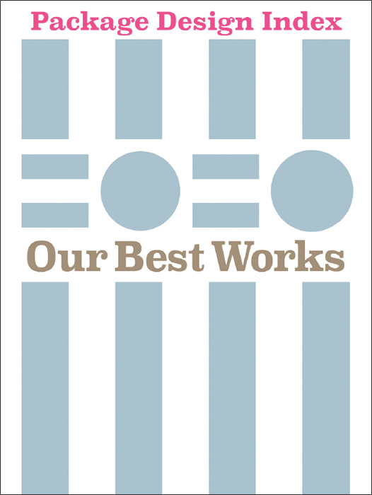 Package Design Index 2020 Our Best Worksの表紙画像